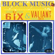 """The cover for """"Block Music"""", with DJ 6ix, 2015."""